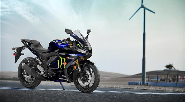 banner 2020 YZF R3 Monster Energy image