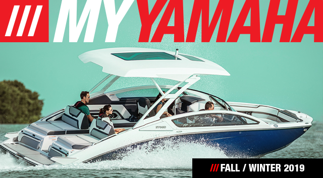banner 2019 fall winter myyamaha image